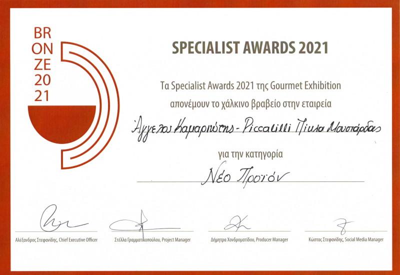 piccalilli-gourmet-exhibition-2021